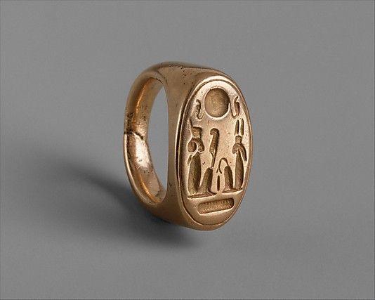 anillo akenaton XIII aC
